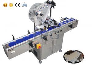 China Delta servo motor self adhesive labelling machine plan sheet label applicator machine on sale