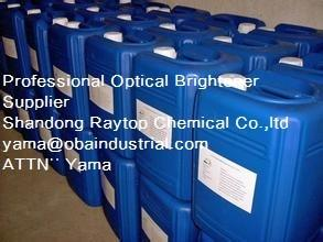 China China factory optical brightener agent PS-1(ER-330) for polyester with best price on sale