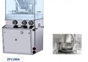 China GMP Rotary BBS Automatic Tablet Press Machine Fully Closed on sale