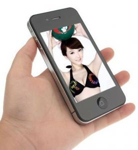 China Android 2.2 Quad band dual sim unlocked Mobile Phone H4 with Capacitive Touch Screen  on sale