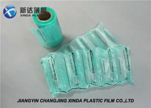 China 200mm Width Locked Air Cushion Inflatable Bubble Bag For Protecting Goods on sale