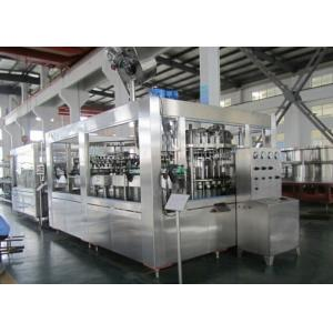 China Carbonated Soft Drink Beverage Filling Machine Multi Head 12000BPH on sale