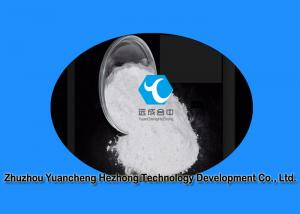 China Raw Testosterone Powder Propionate 99% Anabolic Muscle Steroid Powder on sale