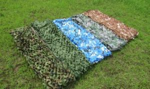 China PVC Glue Coated Military Grade Camouflage Netting 3D Leaf For Armor Forces on sale