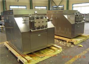 China AKD Processing Line Type Mechanical Homogenizer homogenizing machine on sale