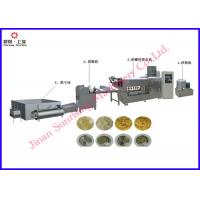 China Spaghetti Noodle Commercial Pasta Extruder , Macaroni Production Line Food Grade on sale