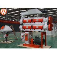 China Yield 10T/H Feed Pellet Production Line With Oil Addition System Double Shaft Paddle Mixer on sale