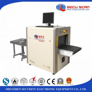 China Contraband explosive baggage x ray scanner machine for procuratorates on sale