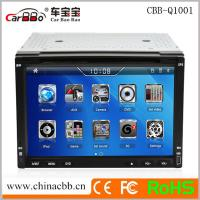6.95 inch Universal GPS navigation with digital touch screen