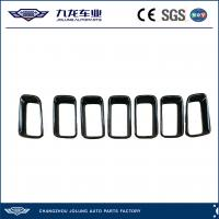 China 2011 Jeep Compass 4x4 China Car Accessories Black Grille Circle Hollow Center on sale