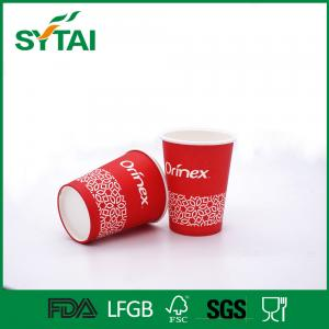 China Beverage  Disposable Single Wall Paper Cups Unique Red Color  Environmental Re - Use on sale