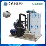 Energy Efficiency Brine Water Flake Ice Making Machine 5T Water Cooling For Sea Food