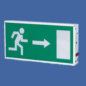 China Maintained 2x8W T5 Fluorescent tubes  for Emergency Exit Sign light with CE&ROHS on sale