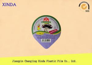 China Die Cut Piece Heat Sealing Aluminium Foil Lids for Coffee / Yogurt Cups 36 Micron Thick on sale