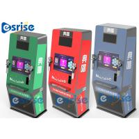 China Outdoor Mini Karaoke Machine , Commercial Karaoke Machine Entertainment Equipment on sale