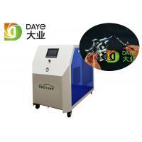 China 380V Acrylic Polishing Machine , Acrylic Welding Machine Water Consumption 1.1  L/H on sale