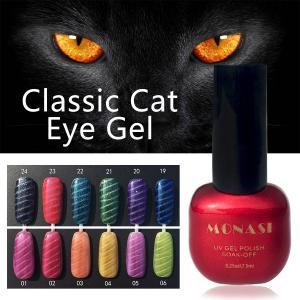 China Wholesale Nail Art Design 24 Colors 7.3ml Magic Soak off Magnetic Honey Girl Cat Eye gel on sale