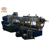600rpm Screw Revolution Speed Filler Masterbatch Machine With High Speed Mixer