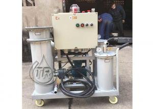 China Explosion Proof Used Lube Oil Purification System With Portable Wheels on sale