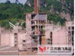 Pequeña planta de tratamiento concreta de 100.000 toneladas/año