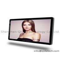 China 19 Inch Full HD usb card video pictures display advertising Wall Mount LCD Digital Signage on sale