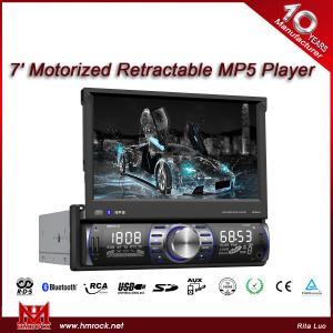 China 7 In Dash TFT Motorized digital touch screen Car MP5 player,GPS(Model:V-7098TG) on sale