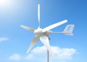 China 1KW Wind Power Grid - Tie System , 5 Blades HAWT Wind Hybrid Power System on sale