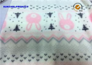 0a07a8065bcb Rabbit AOP Baby Girl Pram Suit Crew Neck Front Tab With Cap Snap ...