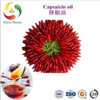 China CAS NO.: 9000-70-8 Capsaicin oil Food Grade Pure chili essential oil on sale