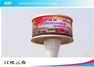 China Customized Curved Led Screen Indoor And Outdoor / High Definition 360 Degree Led Display on sale