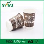 Promotional Custom Takeaway Coffee Cup with Biodegradable Food grade Paper