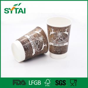 China Promotional Custom Takeaway Coffee Cup with Biodegradable Food grade Paper on sale