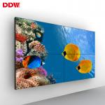 Super Narrow Bezel LCD Video Wall Display 1920*1080 500 Nits LED Backlit 5.3 Mm