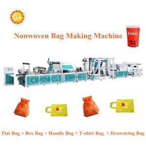 China Ultrasonic Non Woven Bag Making Machine on sale