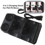 4 in 1 Dual charging Dock station stand Holder for PS4 PS Move