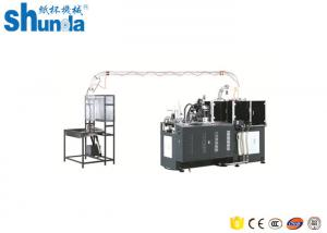 China Ultrasonic Automatic Paper Tea Cup Making Machine With leister Hot Air 100 pcs/min on sale