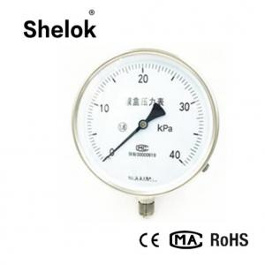 China hot sale stailess steel capsule pressure gauge manometer on sale