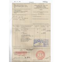 Apply for Hong Kong general/vendor certification/Hong Kong transfer/reprint/unprocessed certificate /1 working day.