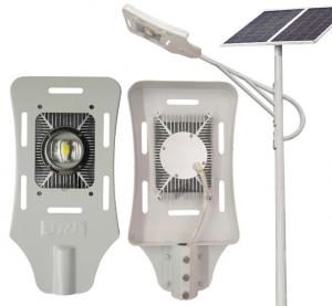 China Waterproof Solar Powered Outdoor Street Lights , Led Street Light With Solar Panel on sale