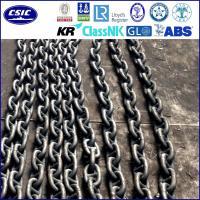 Marine Chains wholesale