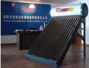 China Calentador de agua solar evacuado acuerdo de acero de aluminio del tubo del cinc on sale
