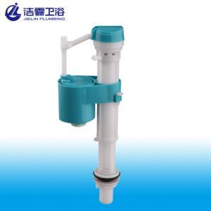China Adjustable toilet filling valve on sale