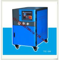 China Water Cooled Water Chillers/big chiller/screw chiller on sale