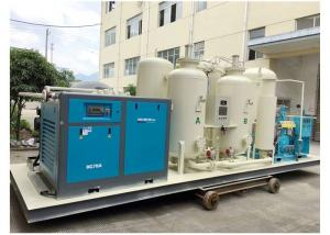 China Industrial And Chemical Oxygen Filling System Pressure Swing Adsorbtion Technology on sale