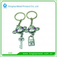 2012-2013 fashion key and lock lovers keychain