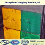 AISI420 / DIN1.2083 / GB4Cr13 Stainless Steel Plate With High Hardness And Wear Resistance