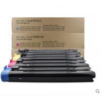 Toner Cartridge for Xerox Workcentre 7655 7665 7675 (006R01219 006R01220 006R01221 006R01222)