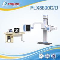 medical diagnostic Xray equipment PLX8500C/D