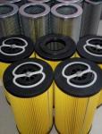 0250DN003BH/HC Oil filter equipment filter