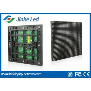 China High Definition P5 Outdoor LED Display Module Full Color CE ROHS Certification on sale